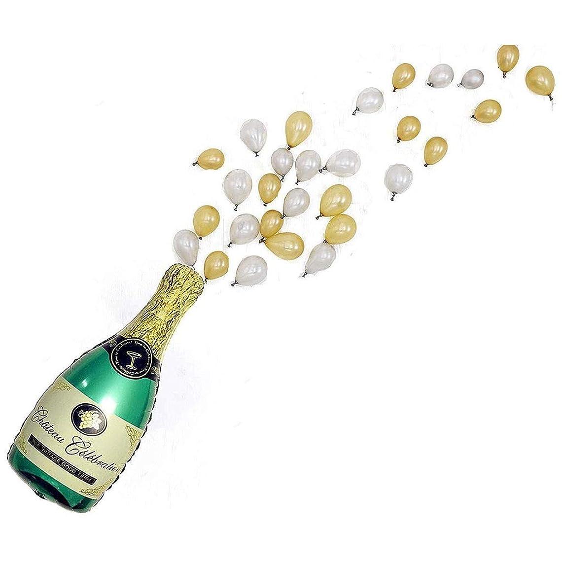 バランス過激派ディプロマLAOHAO 40インチローズゴールドボトルバルーン30金と銀の独身パーティーの装飾ミニラテックスバルーン ワンタイムデコレーション (Color : Green)