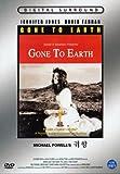 Gone to Earth (1950) Jennifer Jones, David Farrar [All Region, Import]