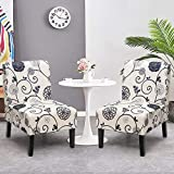 Giantex Set of 2 Armless Accent Chairs, w/Curved Backrest, Rubber Wood Legs, Soft Sponge, Comfortable Backrest, Upholstered Fabric Side Chairs, Living Room Slipper Chair (2, Pattern)