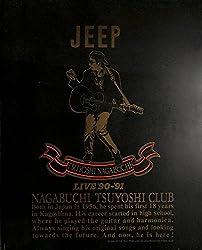 [コンサートパンフレット]長渕剛 LIVE '90~'91 JEEP[1990年LIVE TOUR]