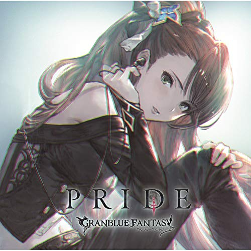 [Single]PRIDE ~GRANBLUE FANTASY~ – ベアトリクス(平野綾)[FLAC + MP3]