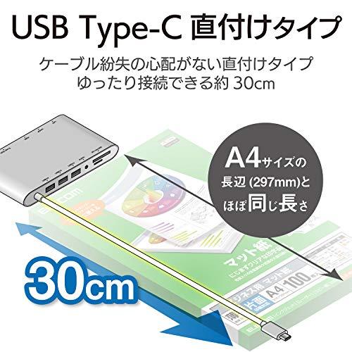 ELECOM(エレコム)『USBType-C接続ドッキングステーション(DST-C08SV)』