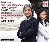 Beethoven: The Piano Concertos & Triple Concerto by Mari Kodama