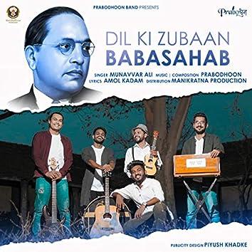 Dil Ki Zubaan Babasahab