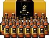 エビスビール マイスター ギフトセット 305ml×17本