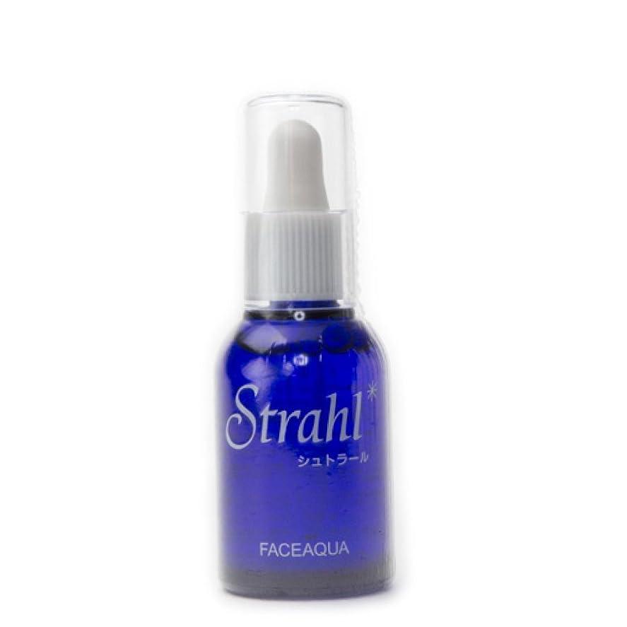 ルールマグ酸素DO-S Strahl 30ml ノンシリコン 素髪力アップ CLASSY クラッシィ掲載商品