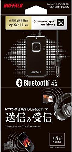 BuffaloBSHSBTR500シリーズ『BSHSBTR500BK』