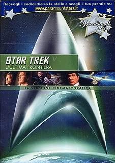 Star Trek 5 - L'Ultima Frontiera (Edizione Rimasterizzata)