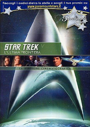 Star Trek 5-L'Ultima Frontiera