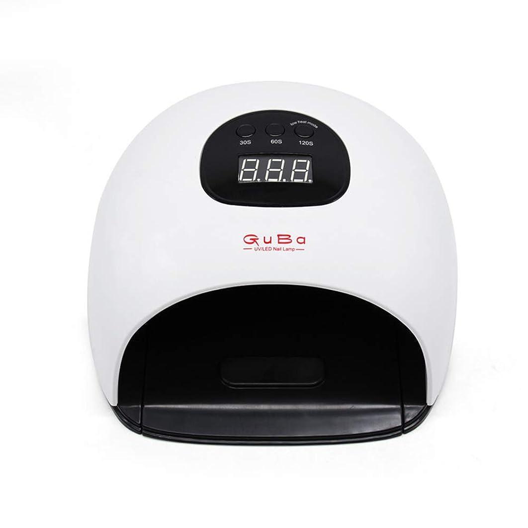 消去専門ますますネイルLEDライト、48Wデュアル光源UV / LED光線療法機、UV硬化ライト、クイックドライネイル焼き付けライトドライヤー - ホワイト