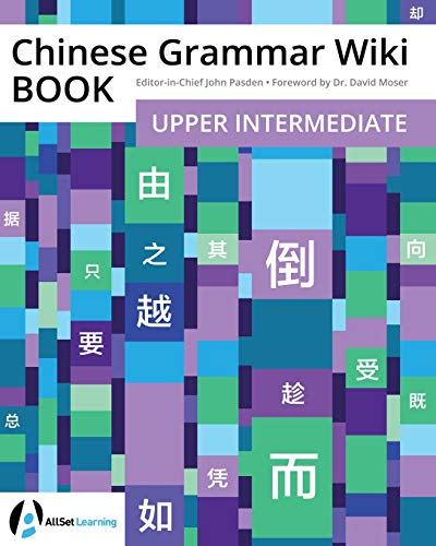 Compare Textbook Prices for Chinese Grammar Wiki BOOK: Upper Intermediate  ISBN 9781941875650 by Pasden, John,Moser, David