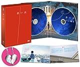 Akai Ito Special Edition [2dvd [Alemania]