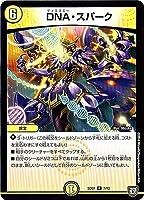 デュエルマスターズ/DMSD-07/7/R/DNAスパーク