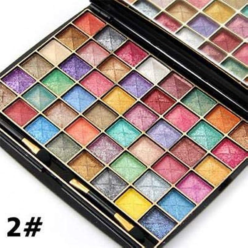 ウミウシ広範囲ギャザーFidgetGear 3D 48色化粧品凸面パウダーパールウェットシマーアイシャドウパレット 2#