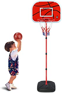 Hooqict Basketball Hoop for Kids Toddlers Adjustable Height Indoor Outdoor Basketball Hoop Stand with Ball & Net Sports Ga...