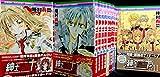 紳士同盟+(クロス) コミック 全11巻完結(りぼんマスコットコミックス ) [マーケットプレイス コミックセット]