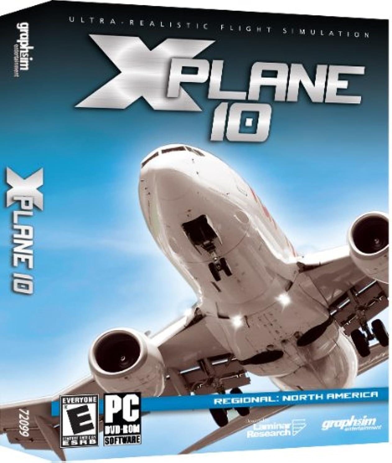 咲く膨らませる下位X-PLANE 10 Regional North America (PC) (輸入版:北米)
