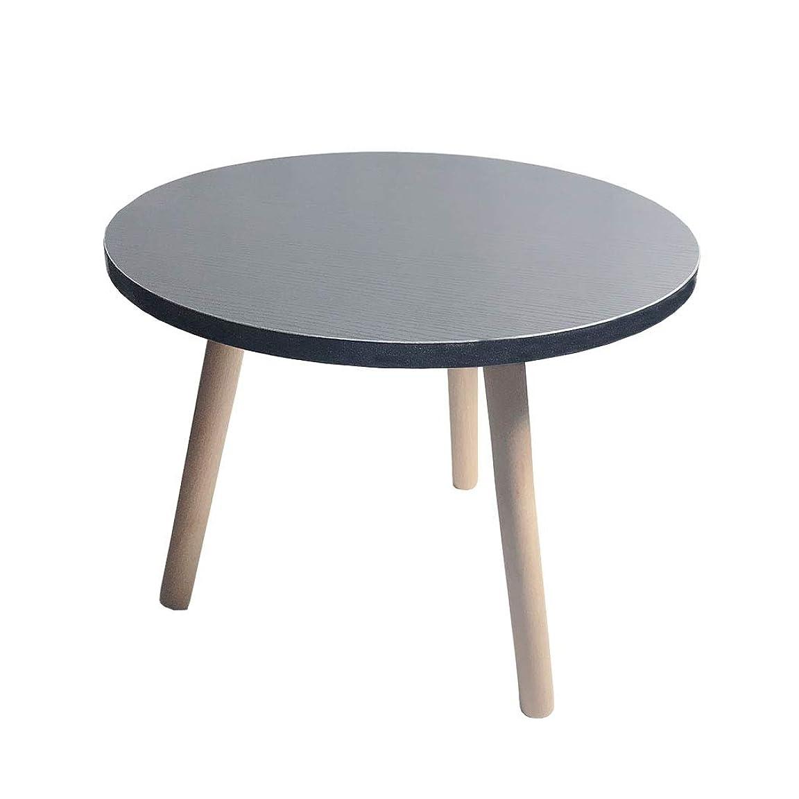 ホップダイエット好奇心盛BFC サイドテーブル カフェテーブル ナイトテーブル 丸型 ソファーサイド テラス 中庭 オシャレ 木製 幅40cm 高さ35cm(ブラック)