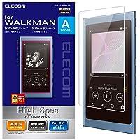 エレコム Walkman A フィルム 液晶保護 フィルム ブルーライトカット 衝撃吸収 高光沢 AVS-A17FLFBLGP