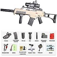 デュアルモードジェルボールブラスター玩具銃子供の屋外アサルトライフルCSがおもちゃを撮影自動/手動でG36C電気温水箇条書き銃を,イエロー