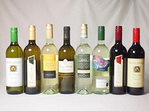 セレクションイタリア赤白ワイン8本セット(イタリア)750ml×赤2本 白6本