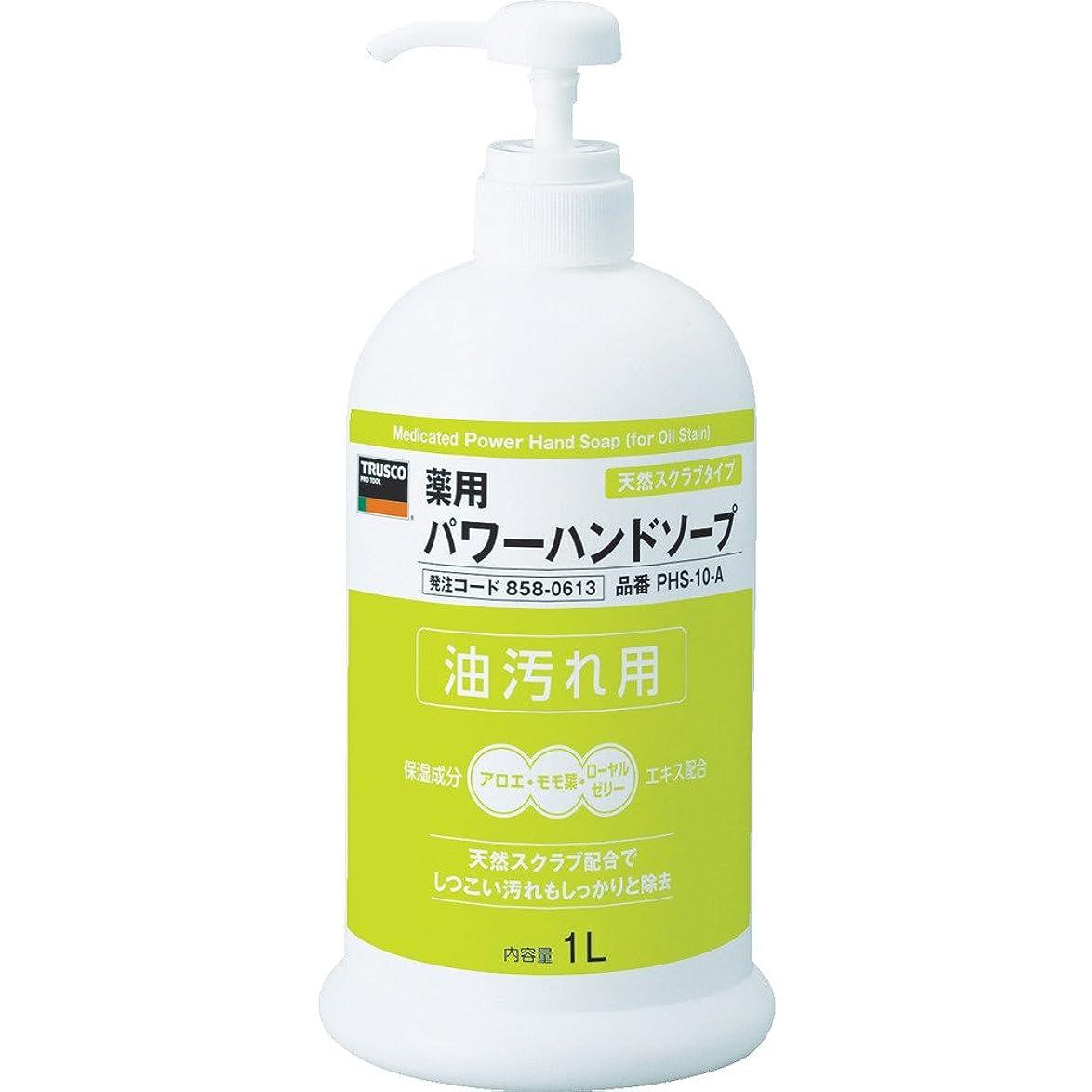勉強する強化する酸素TRUSCO(トラスコ) 薬用パワーハンドソープ ポンプボトル 1.0L PHS-10-A