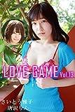 LOVE GAME Vol.13 / 唐沢りん さいとう雅子