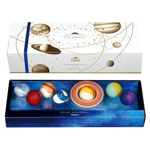 フーシェ オリンポス オリンポスの煌めきL (8個入り) 惑星チョコ 惑星チョコレート 惑星 チョコ ショコラ バレンタイン ホワイトデー