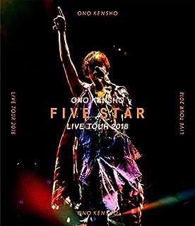 「KENSHO ONO Live Tour 2018 ~FIVE STAR~」LIVE BD(特典なし) [Blu-ray]