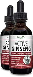Active Ginseng - Real Red Ginseng - All-Natural Liquid Solution for 2X Absorption - Supports Healthy Energy, Vitality, Mood and More