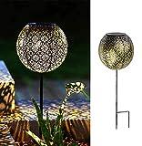 Gartenleuchte Solar Garten Solarlampen für Außen Kugel Wegeleuchte aus Metall wasserdicht AA Batterie aufladbar und austauschbar, 7 Lumen 3000K Warmweiß LED (1 x Kugel Solarlampe Metall)