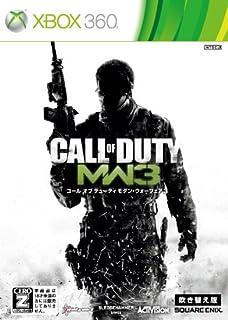 コール オブ デューティ モダン・ウォーフェア3(吹き替え版)(廉価版)【CEROレーティング「Z」】 - Xbox360