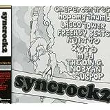 syncrock(2)