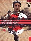 Caterpillar / United Red Army (2 Dvd) by Shinobu Terajima