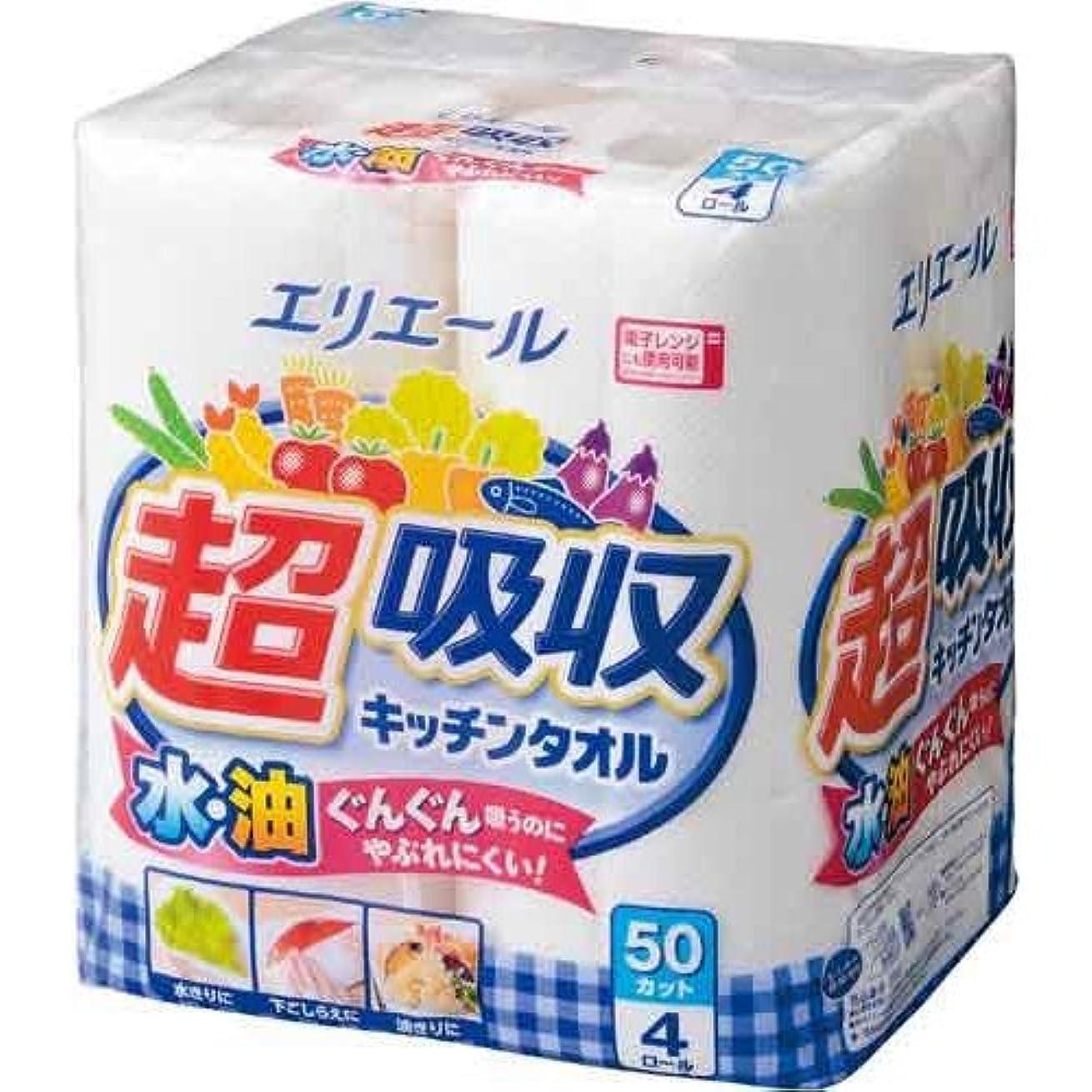 あさり噛む主観的大王製紙 エリエール超吸収キッチンタオル 4R×4