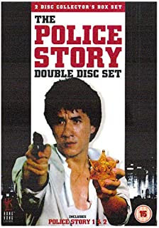 Police Story [Reino Unido]