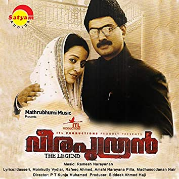 Veeraputran (Original Motion Picture Soundtrack)