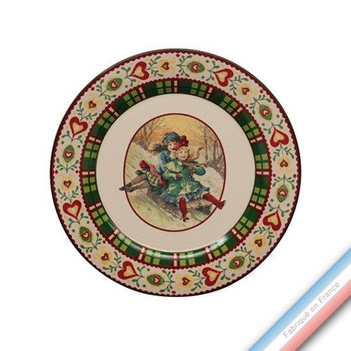 Niderviller 1735 Collection Saint PETERSBOURG - Assiette Dessert - Diam 21.5 cm - Lot de 4