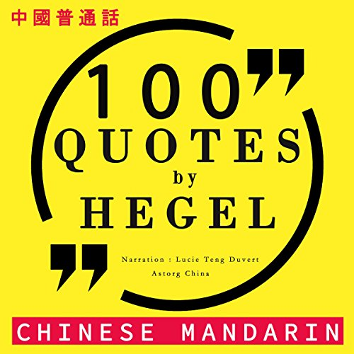 100 quotes by Hegel in Chinese Mandarin Titelbild