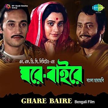 Ghare Baire (Original Motion Picture Soundtrack)