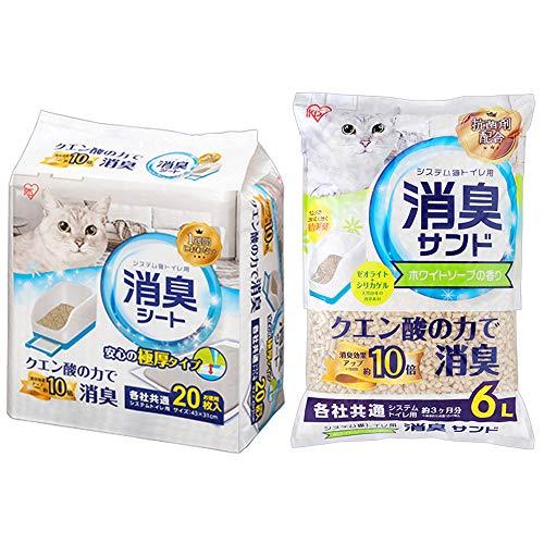 【Amazon.co.jp限定】 アイリスオーヤマ 1週間におわない消臭シート 20枚入+におわない消臭サンド(ホワイトソープの香り) 6L 3カ月セット [システムトイレ用]