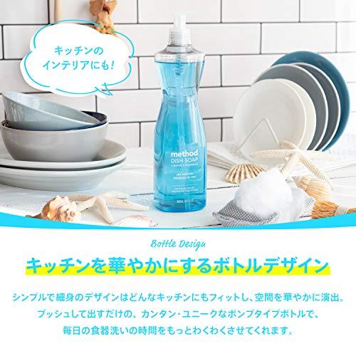 ジョンソン method(メソッド) 食器用洗剤 シーミネラルズ 532ml 1個