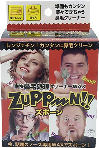 トレードワン『爽快鼻毛処理クリーナーWAXズポーン』