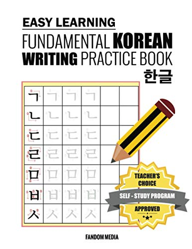 Compare Textbook Prices for Easy Learning Fundamental Korean Writing Practice Book Korean Study  ISBN 9791188195329 by Media, Fandom