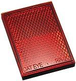 サイズ : 45×65×12mm テープ厚0.75mm カラー : 赤 入り数 : 1個 ガレージ、駐車場等の出入り口に 高輝度リフレクター使用で、夜間の視認性に優れている・屋外での耐候性に優れ、柔軟性に富み、比較的粗い面にも良好な接着性を示す・粘着テープ付