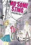 MO'SOME STING (ゼロコミックス)