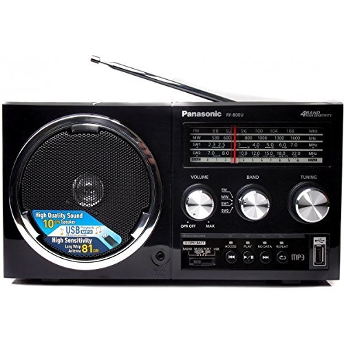 Panasonic Vintage Stereo Radio