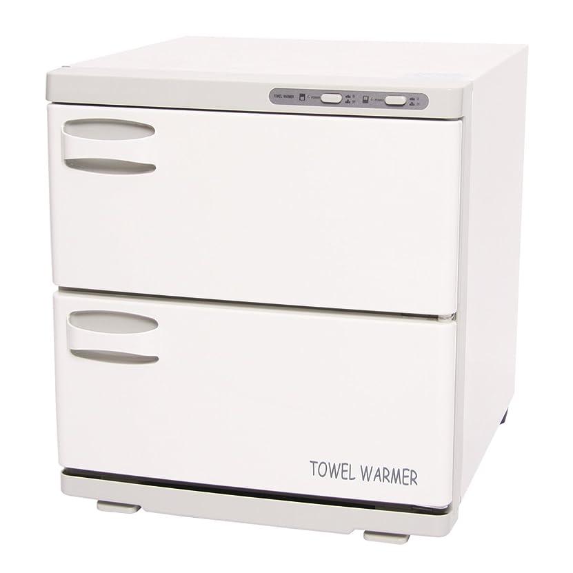 レプリカ打ち負かすどちらもタオルウォーマー 2ドア (横開き) 32L [ タオル蒸し器 おしぼり蒸し器 タオルスチーマー ホットボックス タオル おしぼり ウォーマー スチーマー 業務用 保温器 ]