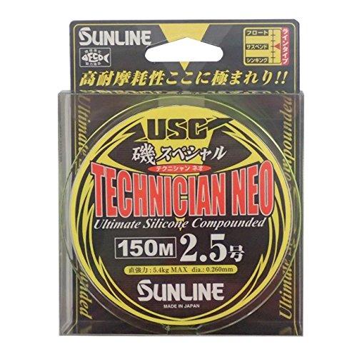 サンライン(SUNLINE) ナイロンライン 磯スペシャル テクニシャン ネオ 150m 2.5号 4.4kg パールイエローグ...