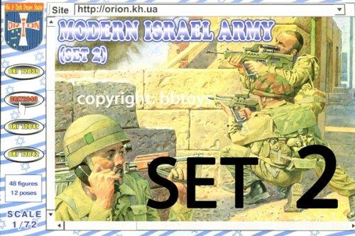 ORION ori72040 – Moderne Army Israël Lot de 2 des Ensembles en résine